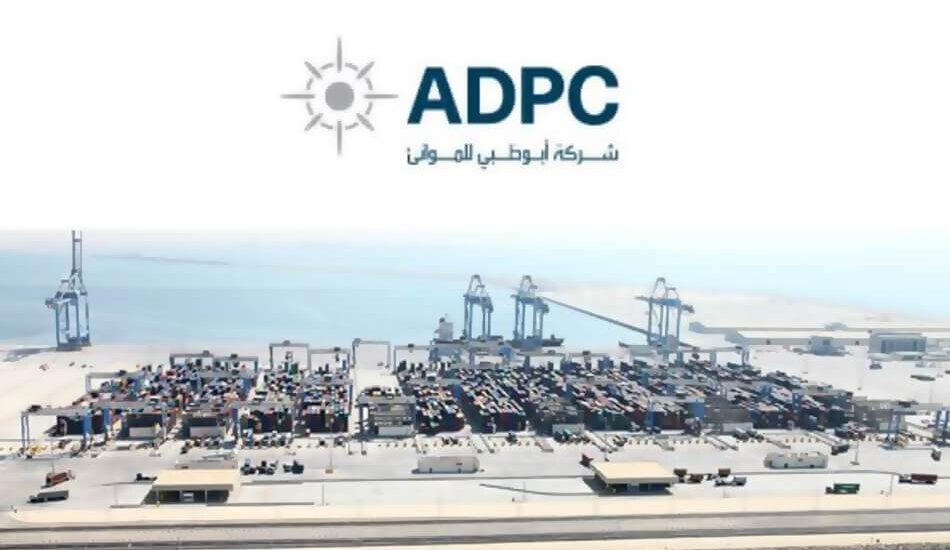 Abu Dhabi Ports Company (ADPC)