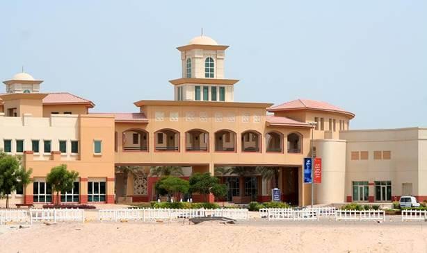 Dubai Knowledge Village (DKV)